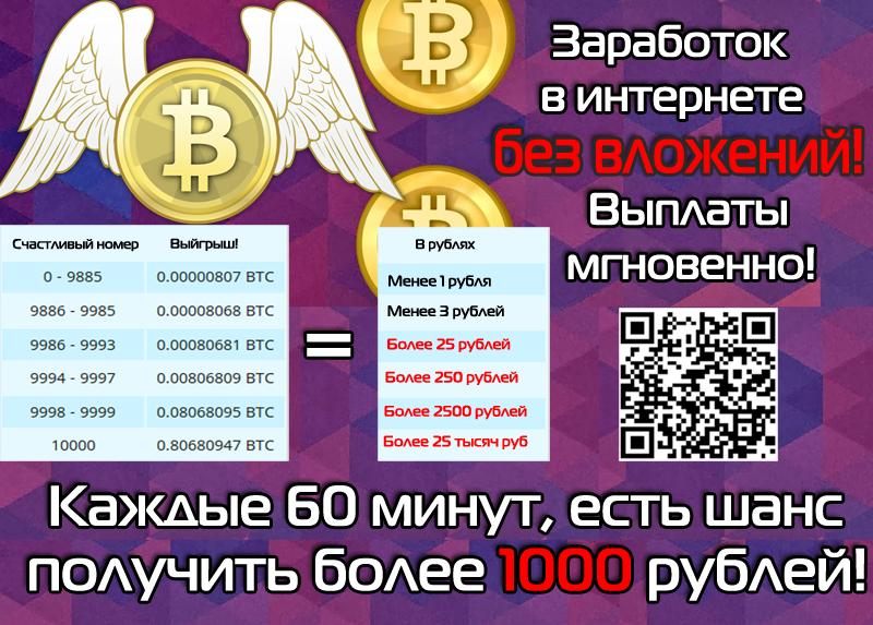 Роботы для бинарных опционов на русском бесплатно-4
